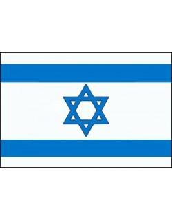 image: Bandiera Israele