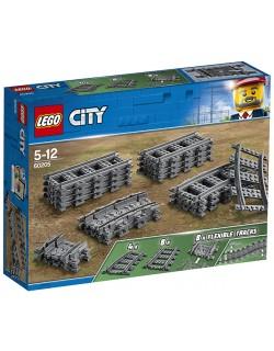 BINARI FERROVIARI LEGO CITY 60205