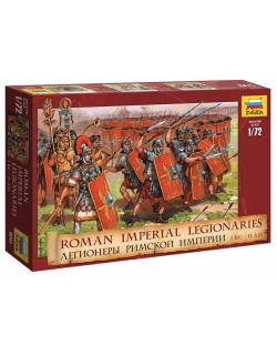 LEGIONARI IMPERO ROMANO I B.C. II A.D.