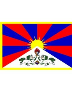 image: Bandiera Tibet