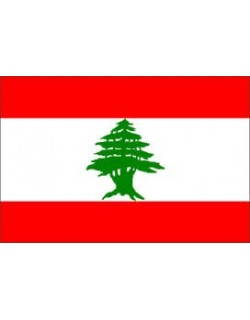 image: Bandiera Libano